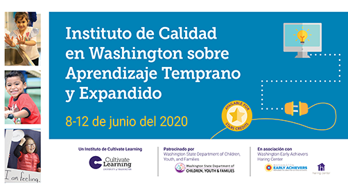 2020-PBS-qualityinstitute-homepage2-spanish-poster-updated-502x281px